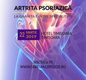 """Simpozionul """"Artrita Psoriazica, la granita dintre specialitati"""": 20 aprilie, Iași"""