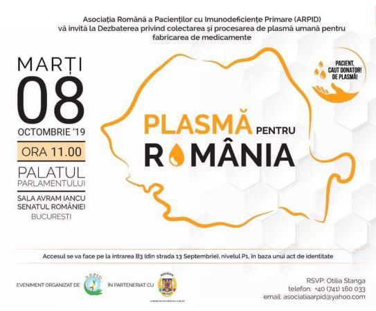 """ARPID organizează dezbaterea """"Plasmă pentru România"""""""